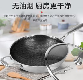 【炒锅】家用3层304不锈钢炒锅无油烟不粘锅炒菜锅