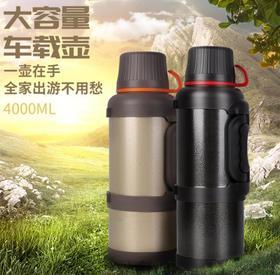 【旅行壶】不锈钢304高档质感垂纹漆户外运动水壶大容量保温壶