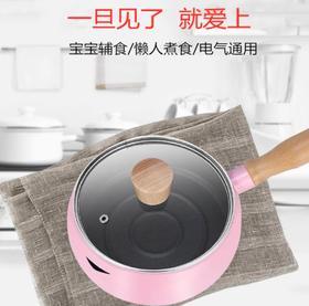 【奶锅】多功能奶锅家用迷你宝宝辅食婴儿锅