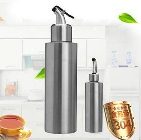 【油壶】食品级304不锈钢油壶酱油壶醋瓶
