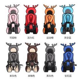 【儿童安全座椅】新款车载儿童安全坐垫背带座椅婴童安全座椅延长绑带便捷式宝宝用