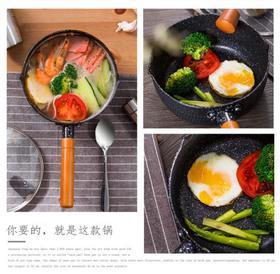 【奶锅】日式麦饭石雪平锅宝宝辅食锅家用泡面锅电磁炉小奶锅