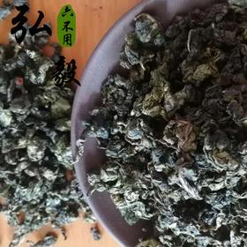 【弘毅六不用生态农场】六不用佛手 永春佛手茶 50克/份
