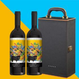 【新品发售 】【2支礼盒装】Goodovinters 孤独汪赤霞珠干红葡萄酒两支装Shiraz 750ml/支澳洲进口国内发货