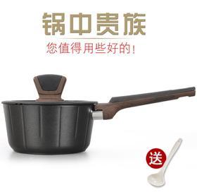 【奶锅】CookeBene德国麦饭石奶锅电磁炉燃气不粘宝宝辅食锅