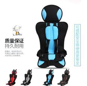 【儿童安全座椅】汽车儿童安全座椅 车载小号儿童座椅 通用儿童简易便携式坐椅