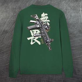 【军武出品】无畏HK416长袖卫衣