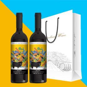 【新品发售 】【2支装赠礼品袋】Goodovinters 孤独汪赤霞珠干红葡萄酒两支装Shiraz 750ml/支澳洲进口国内发货