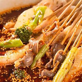 乐山钵钵鸡调料(麻辣味) 320g/袋