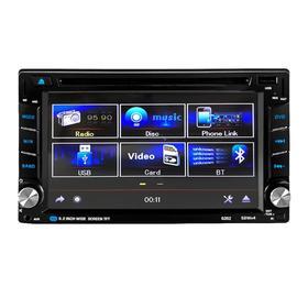 【车载导航】  6.2寸通用车载dvd播放器汽车GPS导航一体机车载dvd大屏导航仪6202