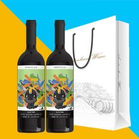【新品发售】【2支装赠礼品袋】Goodovinters 孤独汪西拉子干红葡萄酒两支装Shiraz 750ml/支澳洲进口国内发货