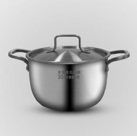 【奶锅】304不锈钢奶锅不粘锅加厚五层钢底小锅小奶锅