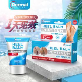 乐慕康Dermal Therapy补水保湿润唇膏&保湿美肌护手霜&补水嫩白足霜   全身保湿+修复,一套守护健康肌
