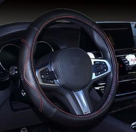 【方向套盘】汽车方向盘套 四季通用仿真皮把套 车载方向盘套 车内装饰用品