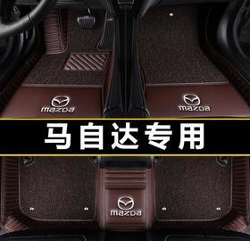 【汽车脚垫】适用于马自达睿翼马8CX-4 CX-7CX-3 CX-5马6昂克赛拉汽车脚垫专用
