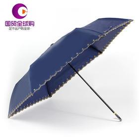 日本Wpc遮光遮热人气防晒彩胶轻量折叠女士太阳伞遮阳伞UV99% 刺绣星星蓝色