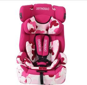 【儿童安全座椅】车载儿童安全座椅baby safety car seat婴儿汽车安全坐椅