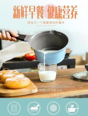 【奶锅】不粘奶锅家用带嘴小奶锅婴儿宝宝辅食锅热牛奶锅煮泡面锅