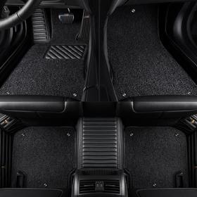 【汽车脚垫】凯迪拉克XTS ATS-L CT6 XT5专用大包围汽车脚垫XTS CT6丝圈脚踏垫