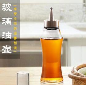 【油壶】304不锈钢玻璃油壶大号醋瓶防漏壶