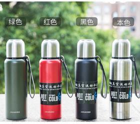 【旅行壶】新款316不锈钢真空保温壶太空水杯户外运动旅行壶