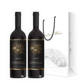【新品发售】【2支装赠礼品袋】Au1788金叶子赤霞珠干红葡萄酒两只装Shiraz 750ml/支澳洲进口国内发货