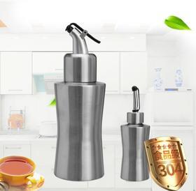 【油壶】食品级304不锈钢收腰款油壶酱油瓶
