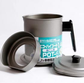 【油壶】日本带过滤网油壶防漏过滤家用储油罐子