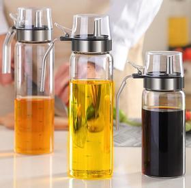 【油壶】油瓶玻璃防漏油壶家用倒醋酱油瓶防尘厨房装油瓶