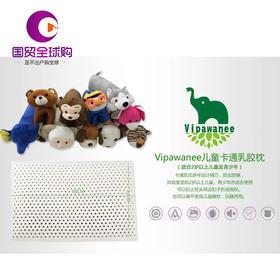 泰国Vipawanee儿童卡通动物枕系列