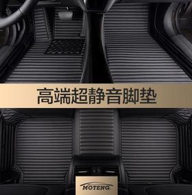 【汽车脚垫】适用于奥迪A4L A6L Q3 Q5 Q5L Q2L专用大包围汽车脚垫静音环保垫