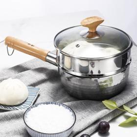 【奶锅】平锅钻石纹不粘火锅奶锅煲汤料理锅