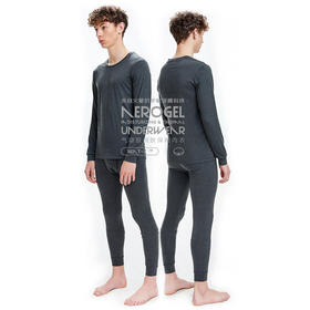 【黑科技面料】超轻蓄热保暖衣裤套装