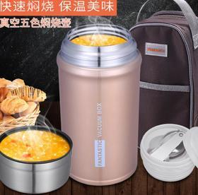 【焖烧壶】焖烧壶焖烧杯304不锈钢便携真空保温饭盒