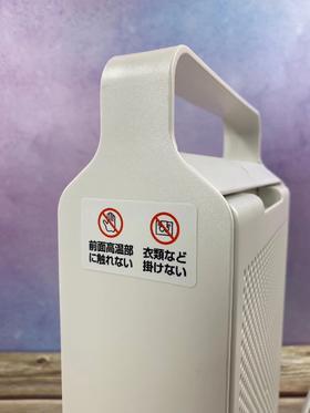 下单3-5天发货  日本西哲sezze 家用取暖器 电暖气