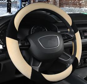【方向套盘】新款毛绒方向盘套 彩色汽车方向盘套短绒防滑垫保暖冬季把套