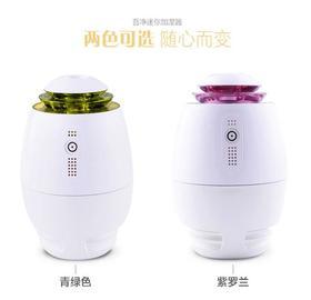 【车载小电器】USB车载加湿器迷你家用加湿器卧室办公室喷雾器便携式静音加湿器