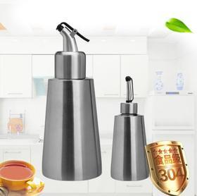 【油壶】锥形食品级304不锈钢油壶酱油瓶醋瓶厨房用品