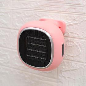 暖暖迷你智能暖风机 家用小型壁挂电暖器 速热桌面取暖器