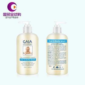 【香港直邮】澳洲Gaia婴儿沐浴露洗发水二合一 500ml