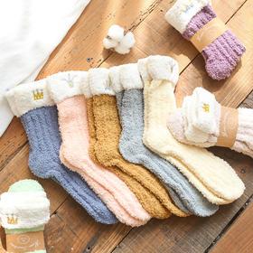 冬季保暖毛绒袜子女生日系可爱地板袜长袜韩版小清新中筒袜ins潮