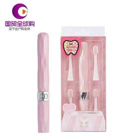 【香港直邮】出差旅行必备!日本猫咪Acs电动牙刷 儿童成人款自动牙刷(粉色)