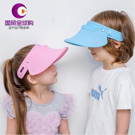 韩国Let's diet 儿童物理遮掩防晒帽轻薄不夹头粉色蓝色多色可选