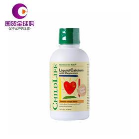 【保税区直发】ChildLife美国童年时光婴幼儿钙镁锌补充剂474ml