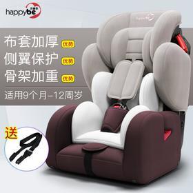 【儿童安全座椅】汽车用婴儿安全座椅贝蒂乐宝宝车载座椅3C认证