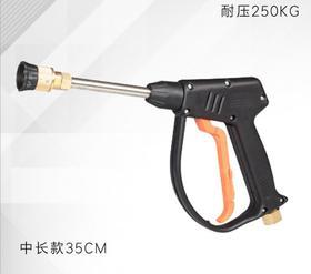 【洗车机】360/390/550/580超高压清洗机两孔扇形清洗枪头 洗车店用洗车水枪