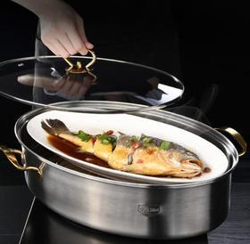 【蒸锅】不锈钢蒸鱼锅隔水椭圆长形蒸锅