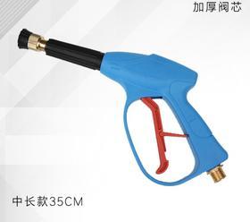 【洗车机】高压清洗枪刷车洗车清水枪 直线扇形可调高压喷枪 全铜清洗机配件