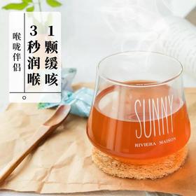 【广东 • 化橘红糖】包装精美 手工制作 地道选材 每天泡一杯 喉咙舒爽 | 基础商品