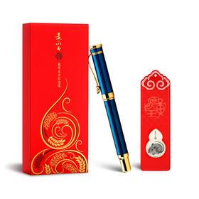 【纪念】2020鼠年生肖纪念英雄钢笔